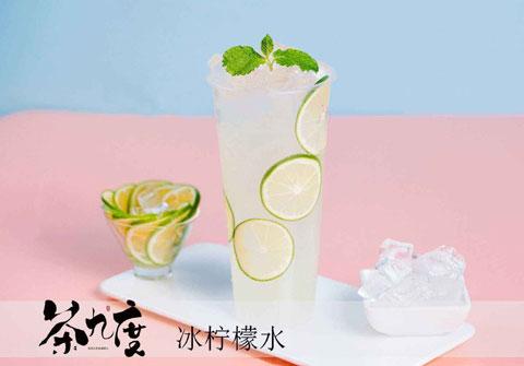 <strong>茶九度</strong>