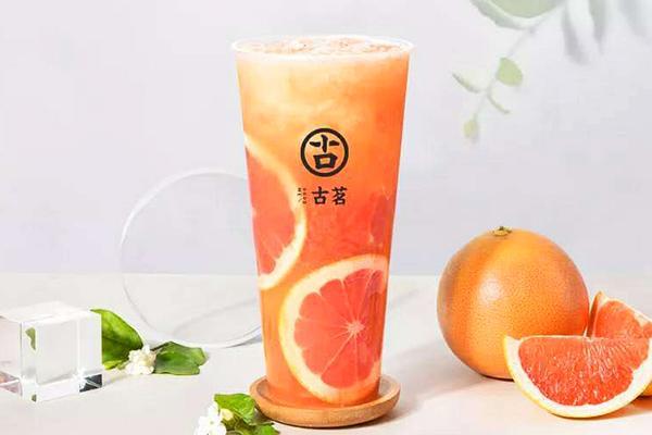 古茗奶茶西柚系列