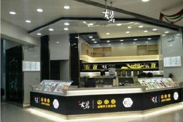 古茗奶茶店