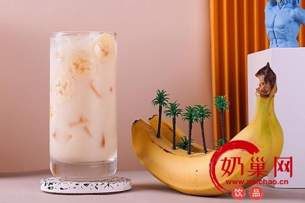 奶茶饮品产品图2