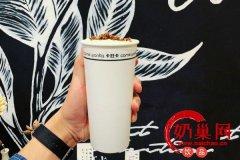 卡旺卡奶茶品种,开奶茶店怎么样